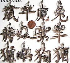 1 PENDENTIF Signe zodiaque Horoscope CHINOIS Animaux perles / Modèle au choix