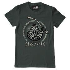 Technics Samurai DJ - grey (s/m/l/xl/xxl) New premium t-shirt from DMC