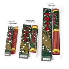 Baieido Original Kobunboku Japanese Incense Sticks