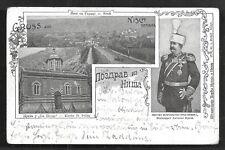 Nisch Nis Serbia King Milan I Art Nouveau stamp ca 1898