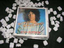 """7"""" Rock Billy Squier Keep Me Satisfied CAPITOL JAPAN PR"""