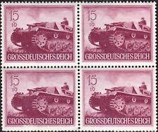 Stamp Germany Mi 880 Sc B264 Block 1944 WWII Wehrmacht Battle Bulge Tank MNG