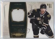 2010-11 Panini Dominion Jerseys Memorabilia #31 Brad Richards Dallas Stars Card