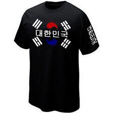 T-Shirt COREE DU SUD - SOUTH KOREA - Maillot