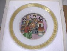 Royal Copenhagen Hans Christian Andersen Nightingale Plate
