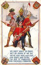 Vintage British Empire Military Propoganda Poster A3/A4 Print