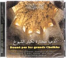Doua Kibar al Shoyoukh /prayers by: Shuraim, Ghamidi, Shateri.. Ramadan Islam CD