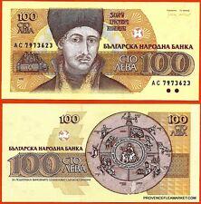 BULGARIE billet neuf de 100 LEVA Pick102a ZHARY ZOGRAF ROUE DE LA VIE  1991