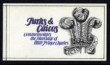 TURKS & CAICOS ISLANDS 1981 ROYAL WEDDING $5.60 BOOKLET MNH