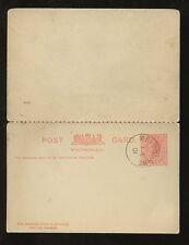 AUSTRALIA VICTORIA QV 1901 STATIONERY COMPLETE REPLY CARD USED CTO MELBOURNE