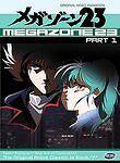 Megazone 23 - Part 1 (DVD, 2004)