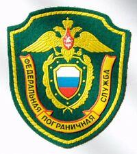 Russian Federal Border Guard Service FSB Sleeve Patch Badge Sew On Original