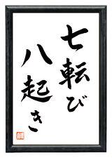 Japan Sprichwort SIEBENMAL FALLEN, ACHTMAL WIEDER AUFSTEHEN Original Schrift
