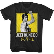 BRUCE LEE BOXY JEET KUNE BLACK ADULT Short Sleeve T-Shirt