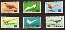 PR 166 COREE serie de 6 timbres oblitérés: Oiseaux de basse cour