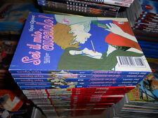 SEI IL MIO CUCCIOLO! di Yayoi Ogawa Sequenza Completa 1/5 - STAR COMICS