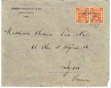"PALESTINE 1919 5 MILS E.E.F. PAIR TIED ""HAIFA O.E.T.A. 12.JY.19"" TO LYON FRANCE"