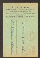 """PONTOISE (95) USINE d'APPAREILS ELECTROMENAGER """"S.I.C.E.M.O."""" en 1970"""