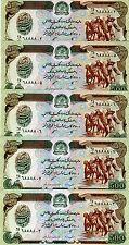 Lot, Afghanistan, 5 x 500 Afghanis, P-60, 1979-1991, UNC