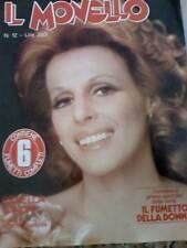 Il Monello 12 1978 Marty Feldman Ornella Vanoni