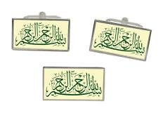 Bism Ellah Al rahman Al Raheem Rectangle Cufflinks and Tie Pin Set