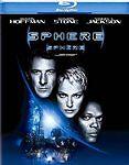 Sphere [Blu-ray] [Blu-ray] (2009)