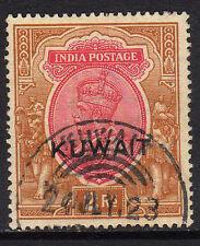 KUWAIT 1923 2r CARMINE & BROWN SG 13 FINE USED.