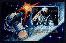 15. Jahrestag d. ersten Weltraumspaziergangs, Aleksej Leonow. Block. UdSSR 1980