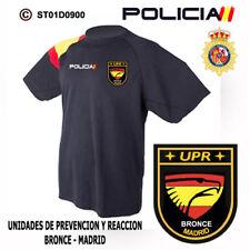 CAMISETAS TECNICAS POLICIA NACIONAL: UPR / UNIDAD BRONCE - MADRID