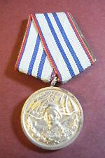 Bulgaria Bulgarian Medal 15 Year Exemplary Service Army