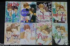 JAPAN Kazumi Ohya,Shinobu Gotoh manga: Takumi-kun Series vol.1~8 Complete set