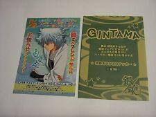 Gintama Not for sale sticker - adesivo - Gintoki Sakata 2 - Hideaki Sorachi