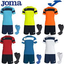 JOMA FOOTBALL TEAM KIT FULL MATCHING TEAMWEAR STRIP MENS BOYS KIDS CHILDRENS NEW