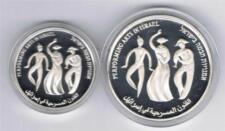 2007 ISRAEL'S 59th ANNIVERSARY PERFORMING ARTS PR+BU SILVER COINS SET