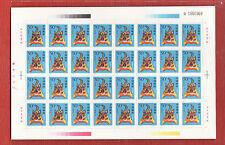 China 1998-1 Year of Tiger  Sc2827-8  Full Sheet