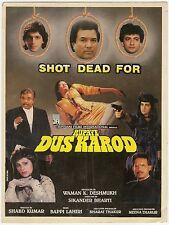 India Bollywood Pressbook Rupaye Dus Karod 1991 Rajesh Khanna