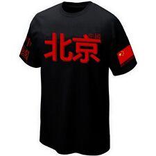 T-SHIRT BEIJING PEKIN CHINA - Camiseta Serigrafía