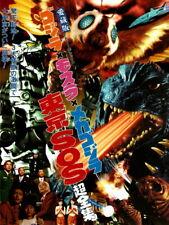 Godzilla Mothra Mechagodzilla Vintage Classic Art Huge Print POSTER Affiche