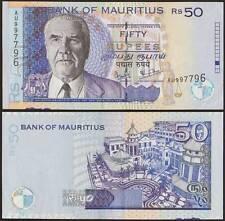 MAURITIUS 50 RUPEES 2006