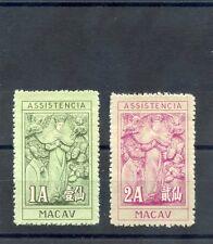 MACAO Sc RA14-5(SG C468-9)**VF NO GUM ISSUE $9