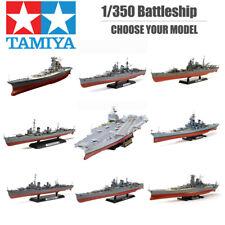 Tamiya 1:350 Battleship Plastic Model Kit George Bismarck Turpitz Enterprise