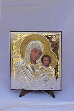 Madonna Kazan halo dorée Icône en argent 925/1000 Cadeau noces matrimonio