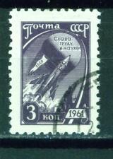 Russia Space Soviet Sputnik stamp 1961