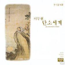 Musique du Monde CD Classique Méditation Corée Danso Flûte Bambou Lee Doo-Won