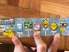 Pin Pikachu Regional Pokemon Center Yokohama