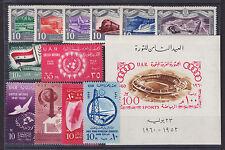 Egypt Sc 465/514 MNH. 1959-60, 6 cplt sets + S/S, VF