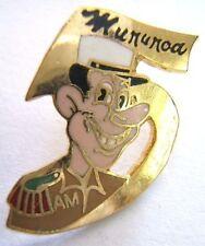 Légion Etrangère 5° RE RMP MURUROA Pins original émail 1991 (foreign FFL)