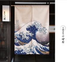 Cotton Linen Traditional Japanese Ukiyoe Doorway Curtain Noren Tapestry Divider