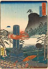 Kawanabe Kyosai: Historic Spots at Urashima, Kanagawa. Fine Art Print/Poster