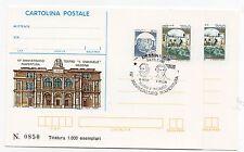 1995 REPUBBLICA IPZS 2 CARTOLINE POSTALI TEATRO V EMANUELE MESSINA A/11115